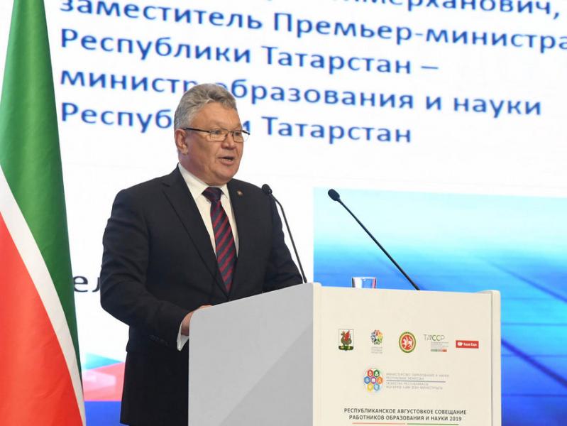 Татарстанцы смогут в прямом эфире задать вопросы о ЕГЭ министру образования и науки РТ