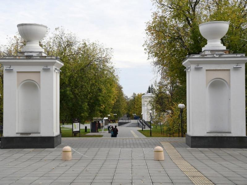 В казанских парках пройдут ярмарки вакансий