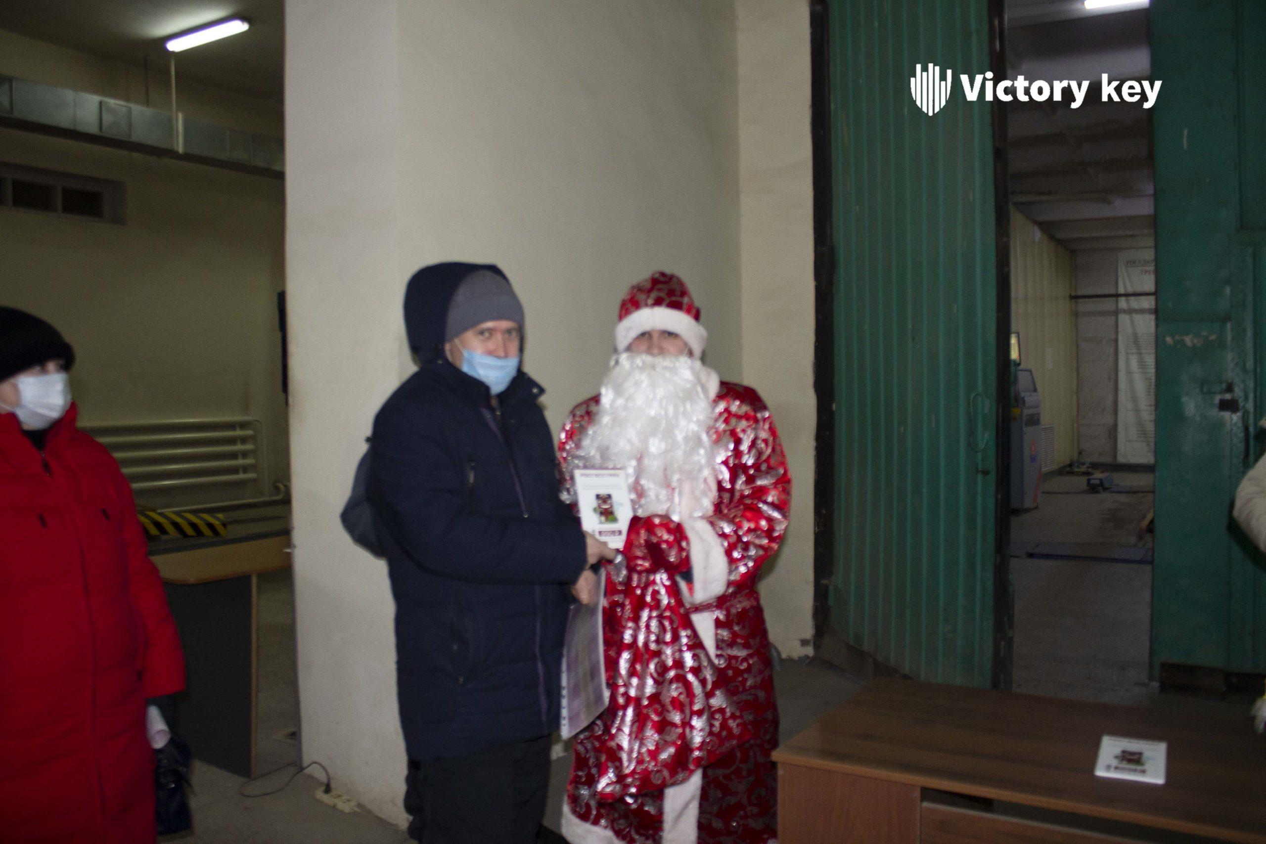 Дед Мороз и Victory Key исполняют желания