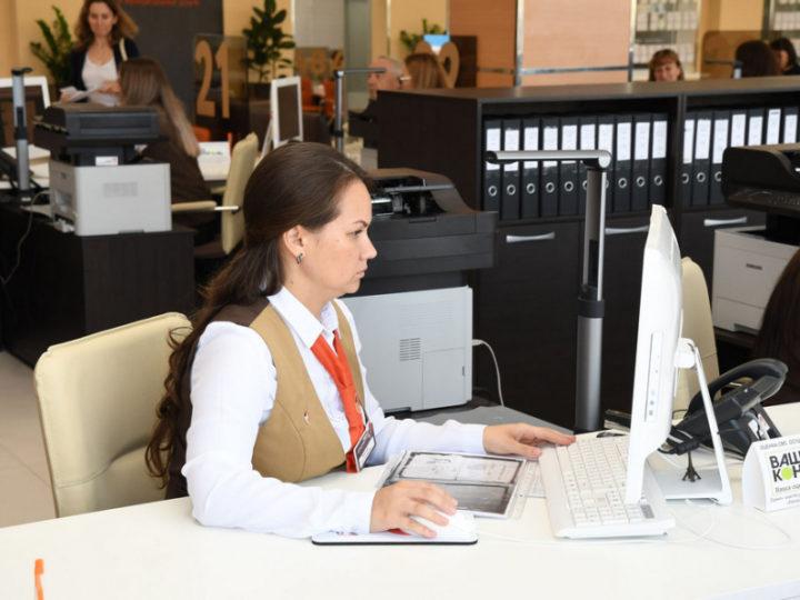 23 февраля офисы «Мои документы» в Казани будут закрыты