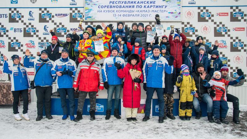КАМАЗ-мастер: Открытые зимние республиканские соревнования по картингу на Кубок команды «КАМАЗ-мастер»