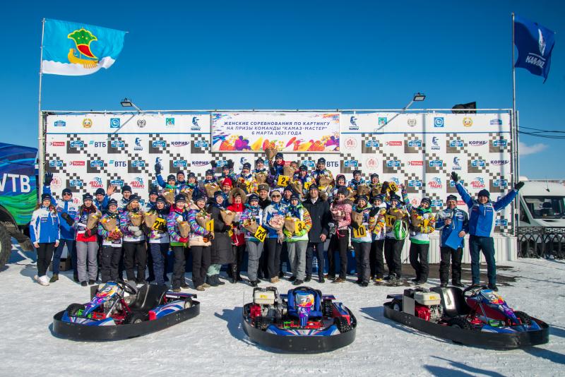 КАМАЗ-мастер: Зимние соревнования по картингу на призы команды «КАМАЗ-мастер» в честь Международного женского дня