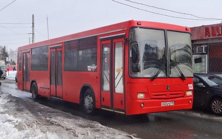 «Клянусь, не специально»: водитель автобуса, сбивший девушку в Казани, обратился к горожанам