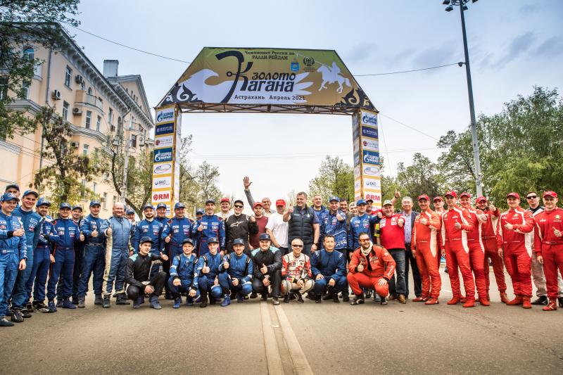 КАМАЗ-мастер: В Астрахани стартовал ралли-рейд «Золото Кагана-2021»