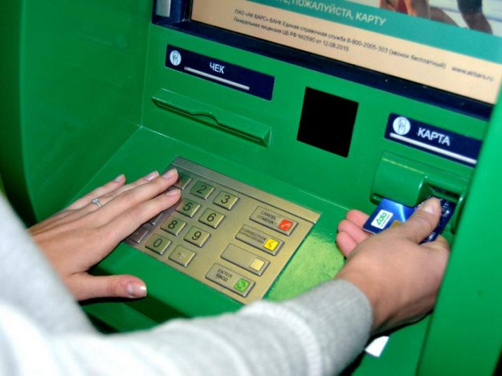 Телефонные мошенники пытались выманить у жительницы Казани полмиллиона рублей