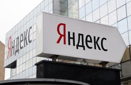 «Яндекс» докатился до электросамокатов