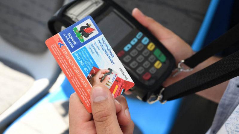 Новые пункты пополнения транспортных карт открылись в Казани