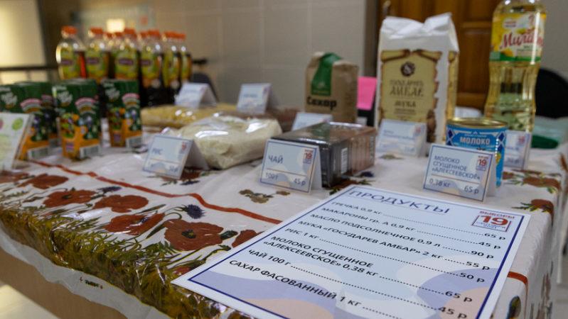 В 169 школах Казани в заключительный день голосования проходят продовольственные ярмарки