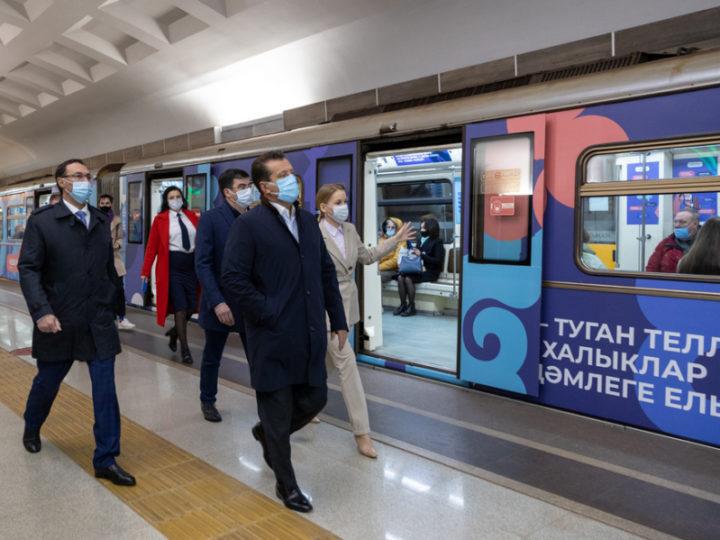Во Всемирный день без автомобиля Мэр Казани пересел на метро