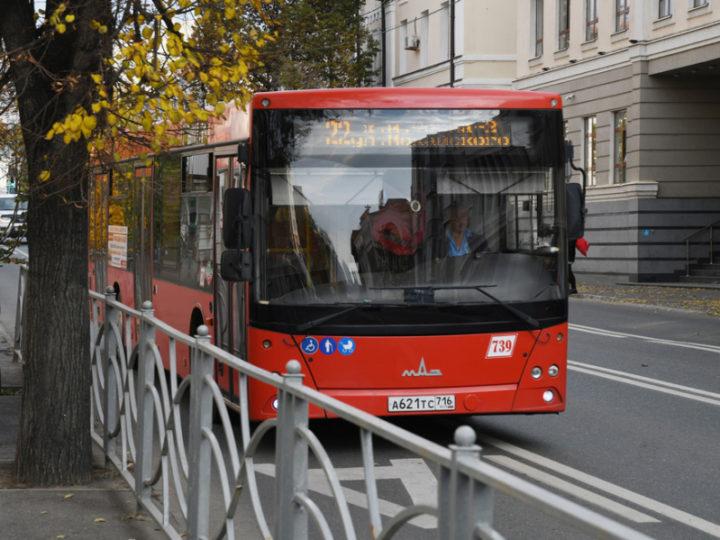 В день проведения велогонки Tour de Tatarstan Kazan изменится схема движения общественного транспорта