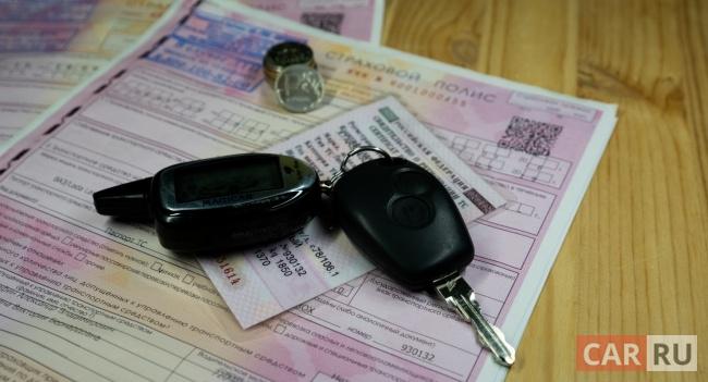 Почему опасно передавать VIN-код подержанного автомобиля покупателю