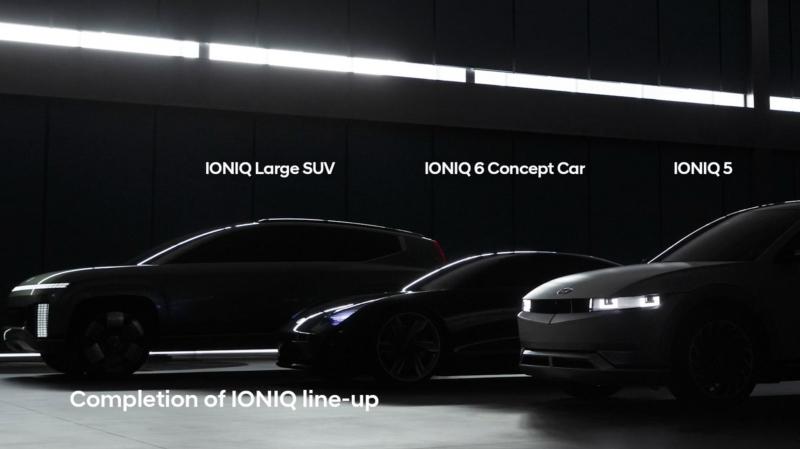 Внедорожник Hyundai Ioniq 7 2024 засветился на презентации