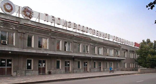 Заброшенный велосипедный завод имени Фрунзе — почему масштабное предприятие стало банкротом